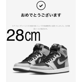 NIKE - 28㎝ NIKE AIR JORDAN 1 HIGH Shadow 2.0