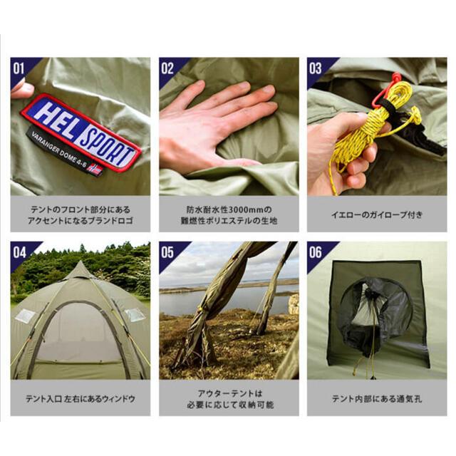 HILLEBERG(ヒルバーグ)のヘルスポート バランゲルドームテント 8-10人用  薪ストーブアウトドア スポーツ/アウトドアのアウトドア(テント/タープ)の商品写真