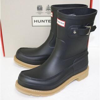 ハンター(HUNTER)の定価21450 新品 本物 HUNTER JP25 ブーツ 2046(長靴/レインシューズ)