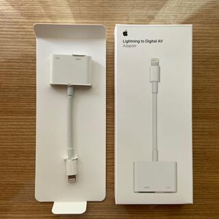 Apple - Apple純正 Lightning to Digital AV adapter