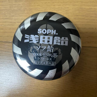"F.C.R.B. - SOPH.TOKYO20周年シーズンノベルティ ""SOPH. 浅田飴"""