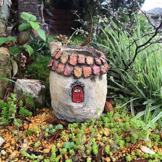 小さいお家♫  土の家 オブジェ 植木鉢 ガーデニング(プランター)