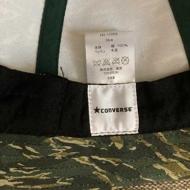 XLARGE(エクストララージ)の【美品】XLARGE ×コンバース WEAPON  バケットハット メンズの帽子(ハット)の商品写真