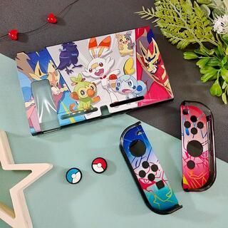 Nintendo Switch - ポケモン ソードシールド カラフル Switch ハード 保護 カバー ケース