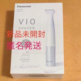 パナソニック(Panasonic)のパナソニック VIO専用シェーバー VIOフェリエ ES-WV60-S 新品(レディースシェーバー)