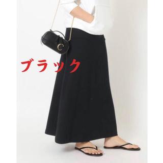 DEUXIEME CLASSE - 新品Deuxieme Classe EVERYDAY Jerseyフレアスカート