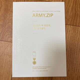 防弾少年団(BTS) - BTS global kit 2期 ガイドブック