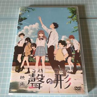 コウダンシャ(講談社)の映画『聲の形』DVD DVD(アニメ)