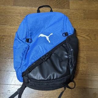 プーマ(PUMA)の子供 サッカー リュック☆ PUMA ブルー(バッグパック/リュック)