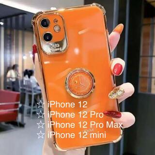 iPhone12 mini アイフォンケース バンカーリング付 オレンジ
