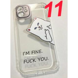 RIPNDIP iPhone11ケース 中指立てる猫 クリア