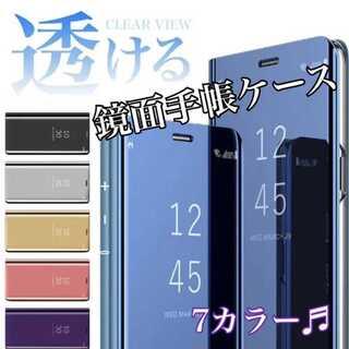 ★大人気★鏡面 手帳型 ミラー iPhoneケース  クリア 手帳 スマホ