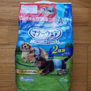 ユニチャーム(Unicharm)のマナーウェア 8枚 Sサイズ 男の子(犬)