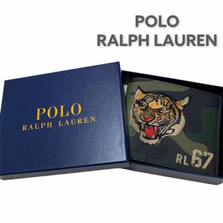 POLO RALPH LAUREN - 【未使用品】POLO RALPH LAUREN 折財布 虎刺繍 迷彩