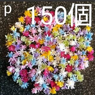 ゆまりん様  小さめブロッサム50& 6色色指定200個 ヘッドだけの  (プリザーブドフラワー)