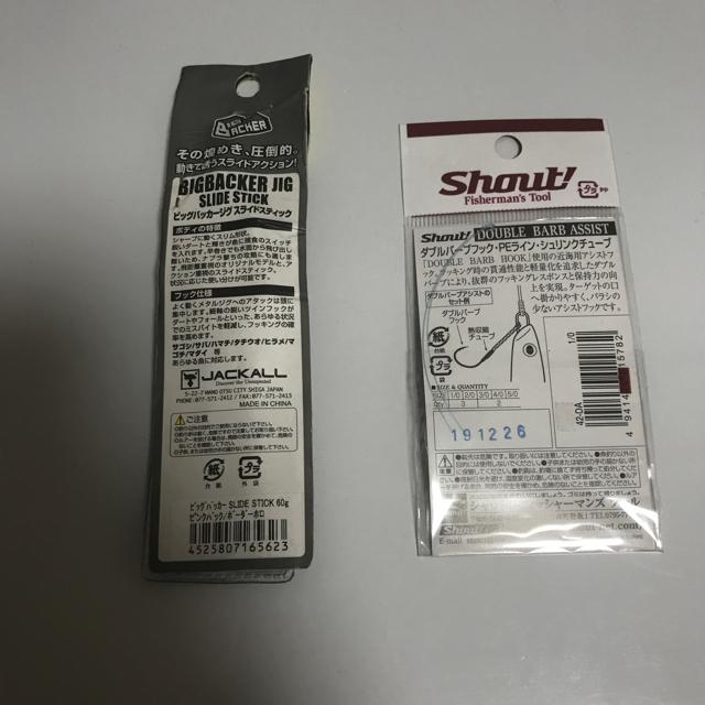 SHIMANO(シマノ)のSHIMANO NASCI 4000XG スポーツ/アウトドアのフィッシング(リール)の商品写真