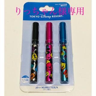 ディズニー(Disney)のディズニー クルトガ シャープ 替芯(ペン/マーカー)