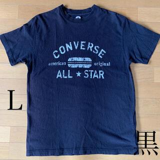 コンバース(CONVERSE)のTシャツ(シャツ)