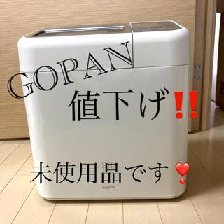サンヨー(SANYO)のSANYO GOPAN SPM-RB1000(ホームベーカリー)