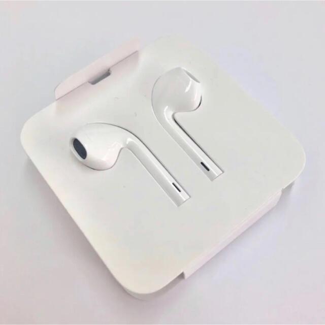 Apple(アップル)のiphone ライトニング イヤホン 純正品 スマホ/家電/カメラのオーディオ機器(ヘッドフォン/イヤフォン)の商品写真