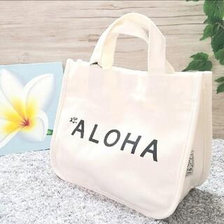 ハレイワ(HALEIWA)の新品・ホワイト・ハレイワ・アロハプリントミニトート・ハワイアン・ALOHA(トートバッグ)
