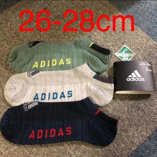 アディダス(adidas)の新品 未使用 adidas  靴下 アディダス メンズ ソックス 26-28cm(ソックス)