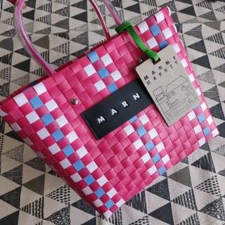 Marni - ✿お薦め✿マルニ MARNI ピクニックバッグ かごバッグ