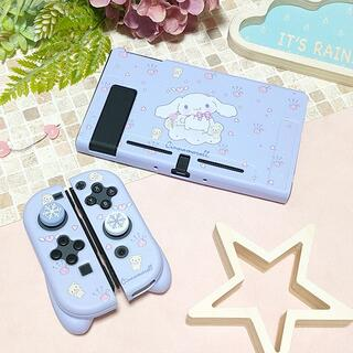 Nintendo Switch - サンリオ シナモン PL Switch ソフト 保護 カバー ハンドル付