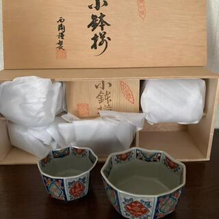 有田焼 小鉢 大小 5セット(食器)