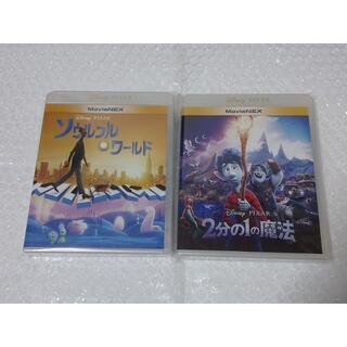 ディズニー(Disney)のソウルフル・ワールド 2分の1の魔法 ブルーレイ 純正ケース付 新品未再生セット(キッズ/ファミリー)