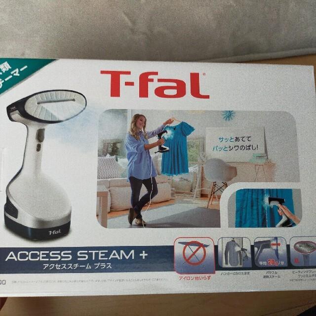 T-fal(ティファール)のティファール スチームアイロン スマホ/家電/カメラの生活家電(アイロン)の商品写真