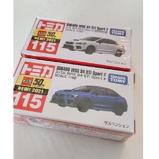 Takara Tomy - トミカ No.115 スバル WRX S4 STI Sport 初回と通常 ☆☆