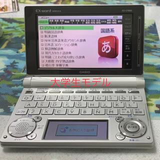CASIO - CASIO 電子辞書 EX-word  XD-D9800