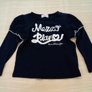 メゾピアノ(mezzo piano)のメゾピアノ 100cm 長袖 Tシャツ 02MN0515853(Tシャツ/カットソー)