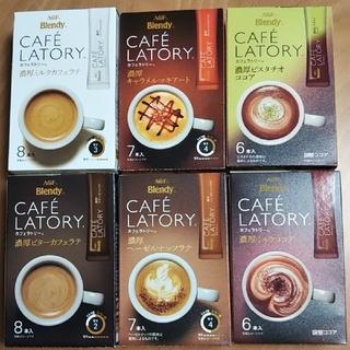 ネスレ(Nestle)のAGF6箱 Blendy カフェラトリー スティックコーヒー(コーヒー)