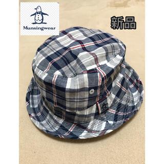 Munsingwear - 新品Munsingwear  マンシングウエア ハット 帽子 ゴルフ