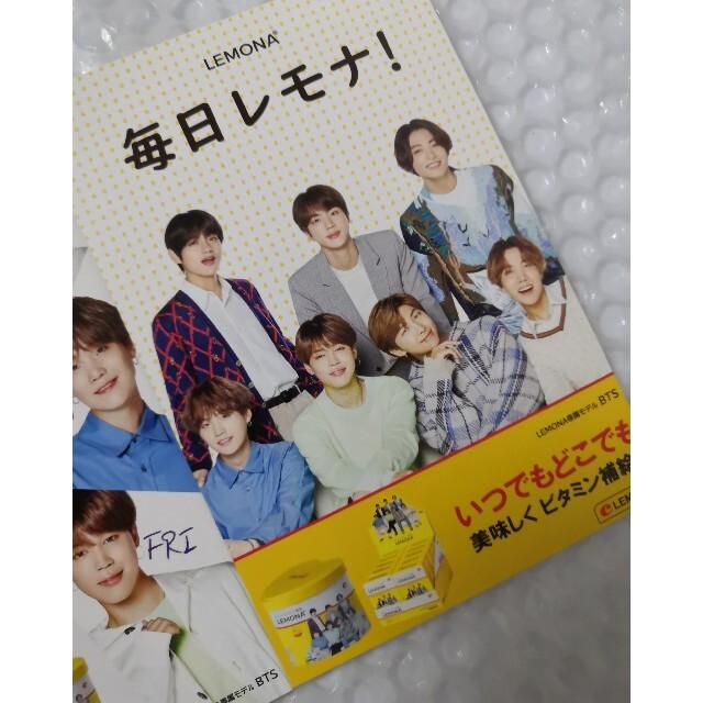 【全3種=5枚セット】BTS レモナポストカード エンタメ/ホビーのタレントグッズ(アイドルグッズ)の商品写真