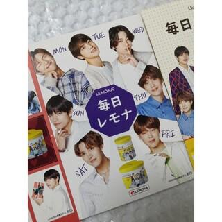 【全3種セット】BTS レモナポストカード