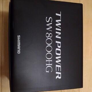SHIMANO - 21 ツインパワーSW 8000HG