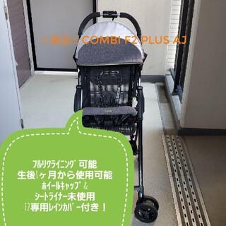 combi - コンビ F2 plus AJ☆シートライナー&ホイールキャップ未使用!