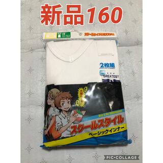 シマムラ(しまむら)のスリーブレス 【新品】②肌着 タンクトップ サーフシャツ  インナー 160(下着)
