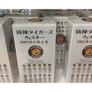 ハンシンタイガース(阪神タイガース)の阪神タイガース ウィスキー 2003年の戦士達 13本セット(ウイスキー)