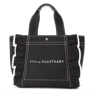 ジルバイジルスチュアート(JILL by JILLSTUART)のジルバイジルスチュアート バッグ(トートバッグ)
