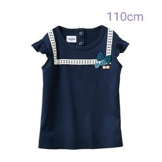 familiar - 大特価 新品ファミリア チェックリボンTシャツ110cm