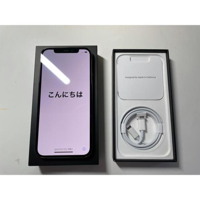 iPhone(アイフォーン)のiPhone12 Pro 128GB グラファイト 国内版SIMフリー 美品 スマホ/家電/カメラのスマートフォン/携帯電話(スマートフォン本体)の商品写真