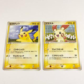 ポケモン - ポケモンカード ピカチュウ/プラスル