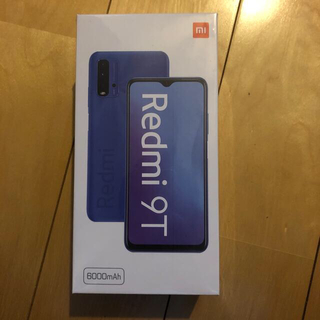 ANDROID - Redmi 9T Xiaomi