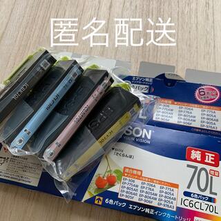 エプソン(EPSON)のEPSON  純正 インクカートリッジ 4本セット(PC周辺機器)