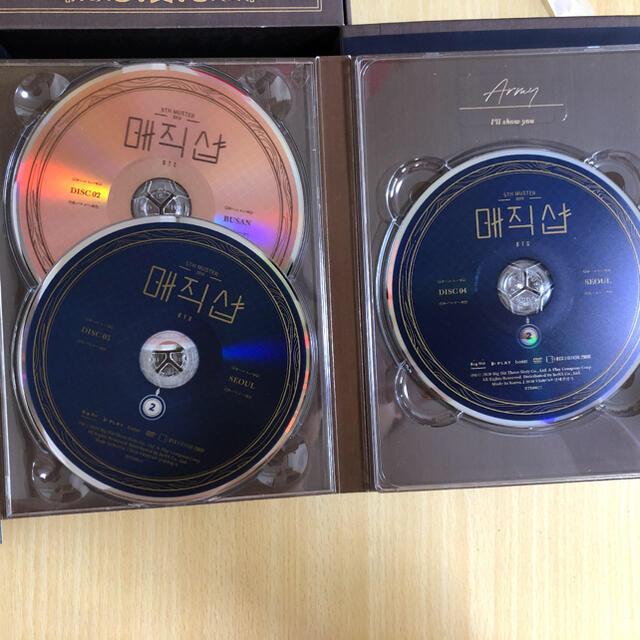 防弾少年団(BTS)(ボウダンショウネンダン)のBTS 5期 MAGIC SHOP マジックショップ 韓国 DVD ホソク エンタメ/ホビーのCD(K-POP/アジア)の商品写真