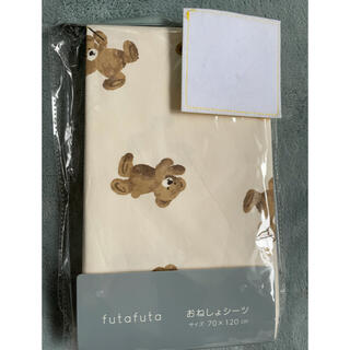 futafuta - futafuta フタくま おねしょシーツ
